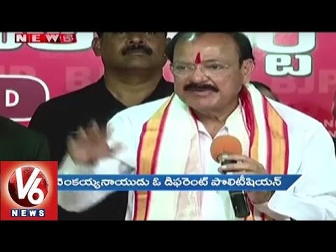Unknown Facts About Union Minister Venkaiah Naidu | News Makers  | V6 News