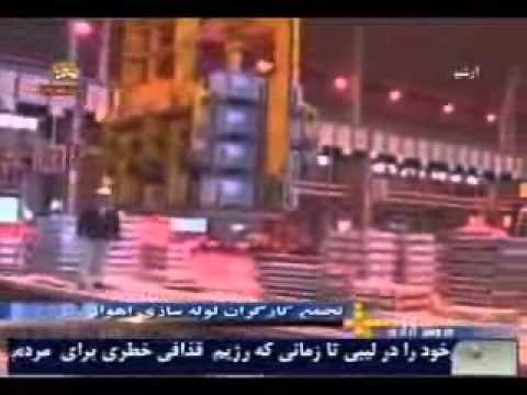 اعتصاب كارگران به علت عدم پرداخت ماهها حقوق