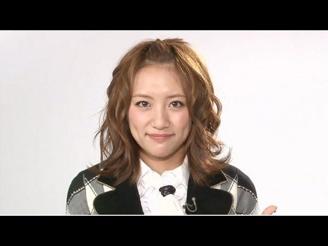 高橋みなみより東京ドームコンサート日程について / AKB48【公式】