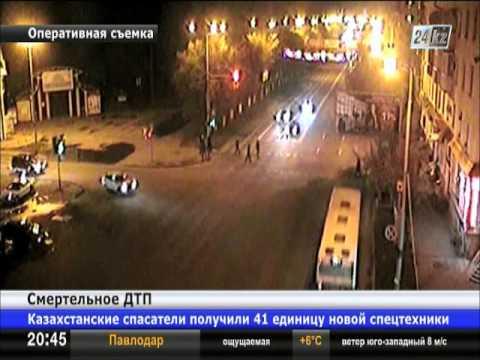 В Усть-Каменогорске автобус сбил супружескую пару