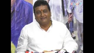Prudhvi Press Meet about Yatra and political news