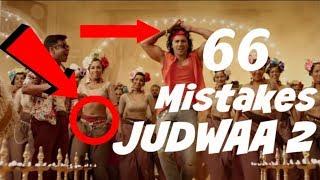 66 Mistakes In JUDWAA 2 - Full Hindi Movie - Varun Dhawan #1 Movie Mistakes Video