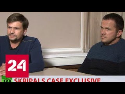 Вытирали пот со лба: Петров и Боширов были очень напуганы во время интервью Симоньян - Россия 24