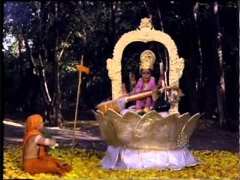 Mahalaxmi Namostute - Ambarish - Srijyothi - Kollur Sri Mookambika...