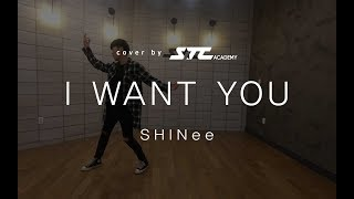 SHINee 샤이니 - I Want You Cover Dance 커버댄스