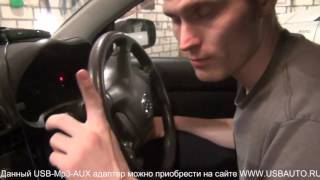 Установка USB-Mp3-AUX адаптера (Yatour / Xcarlink / DMC9088) на Toyota Avensis w55850