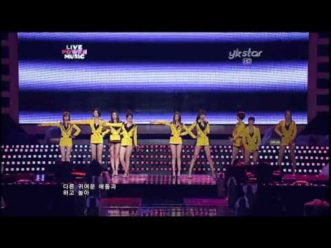 Nine Muses - No Playboy 100905  Live Power Music video