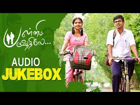 Pallipparuvathilae Tamil Songs   Jukebox   Nandhan Ram, Venba   Vijay Narayanan