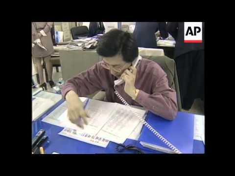 SOUTH KOREA: ELECTION CANDIDATES GIVE FINAL SPEECHES