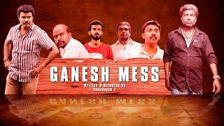 Ganesh Mess | Tamil Short Film | Shanmugam S | Neela Thozhargal