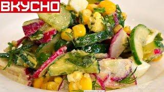 САЛАТ  НУ ОЧЕНЬ ЛЕГКИЙ НА КАЖДЫЙ ДЕНЬ  Salad