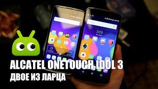 Первый взгляд на Alcatel OneTouch Idol 3