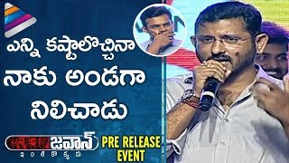 BVS Ravi Reveals Facts about Sai Dharam Tej | Jawaan Movie Pre Release Event | Mehreen