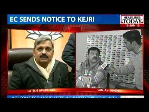 Delhi elections: BJP prez Amit Shah gives 'panna pramukh' mantra
