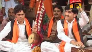 Rizwan Chandiyo And Kamran Chandiyo | Rasol Allah Jero Rahber | Sukhan E Ijaz Sufiyano