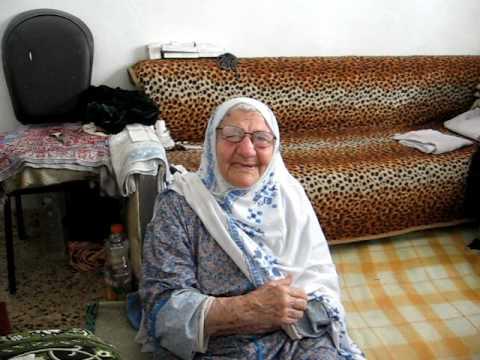 Funny Palestinian woman cursing in English