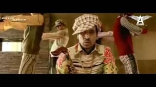 Dil Luteya (Remix) - DJ Angel