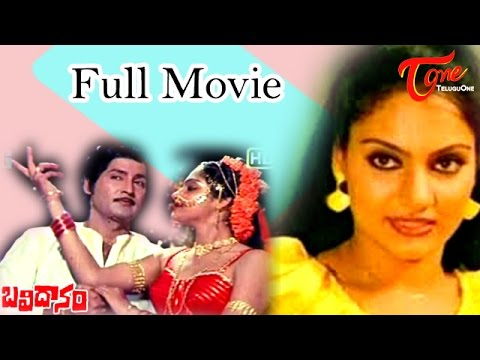 Bali Danam - Full Length Telugu Movie - Sobhan Babu - Madhavi