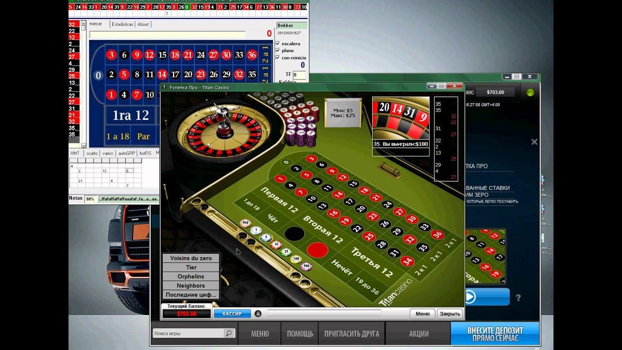 programmi-dlya-oborudovaniya-kazino