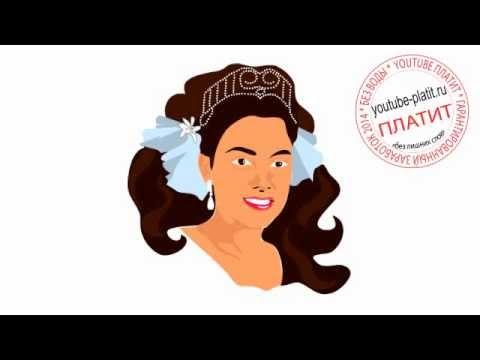 Видео как нарисовать королеву карандашом поэтапно