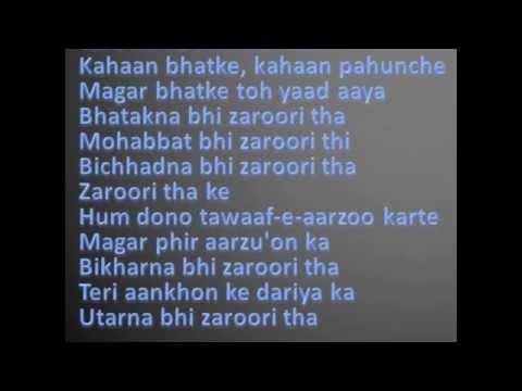 Rahat Fateh Ali Khan-Zaroori Tha Lyrics