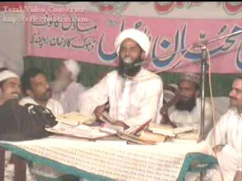 Tokay Wali Sarkar Mufti Muhammad Yousaf Rizvi From Lahore P16 video