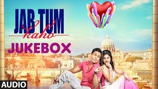 JAB TUM KAHO Full Songs (AUDIO JUKEBOX)   Parvin Dabas, Ambalika, Shirin Guha