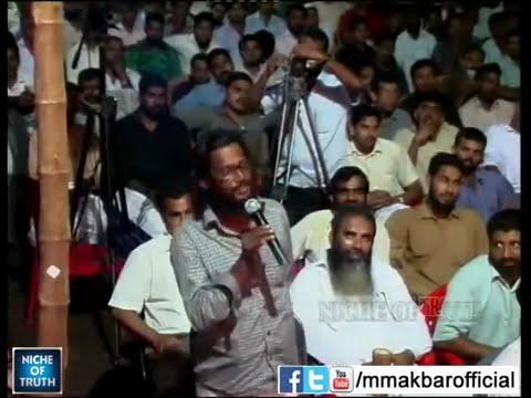 Sri. Madhavan Question In Sneha Samvadam By Mm Akbar | Niche Of Truth video