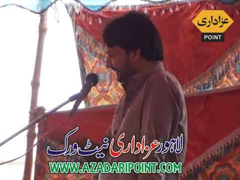 Zakir ali imran jafri majlis aza 17 june 2018 narang mandi narowal