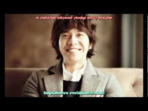 Love Time   Alone In Love (연애시대)  -  Lee Seung Gi - Thai Subbed video