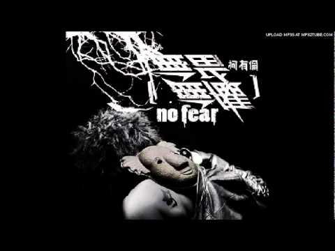 柯有倫 Alan Kuo - 愛你(電影