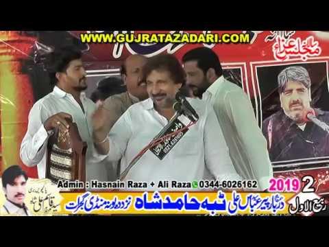 Zakir Ghulam Jafar Tayar | 2 Rabi ul Awal 2019 | Tiba Hamid Shah Gujrat || RazaProduction