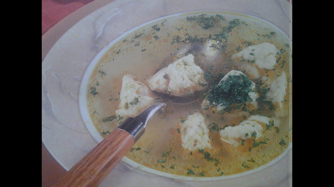 Как сделать галушки в суп рецепт