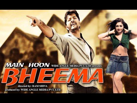 Main Hoon Bheema (2015) - Hindi Dubbed Full Movie | Hindi Movies 2015 Full Movie