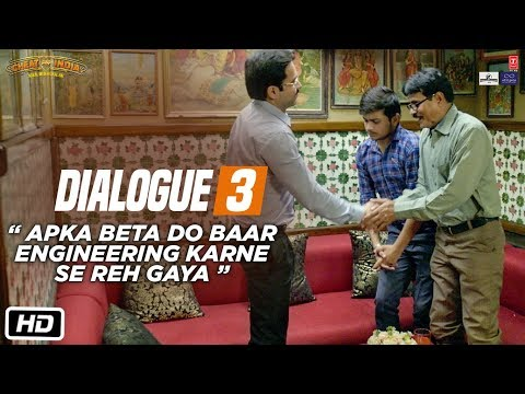 CHEAT INDIA Dialogue: Apka Beta Do Baar Engineering Karne Se Reh Gaya | Emraan Hashmi, Shreya D