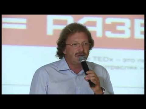 TEDxOdessa. Почему появляются цифровые технологии в Одессе.