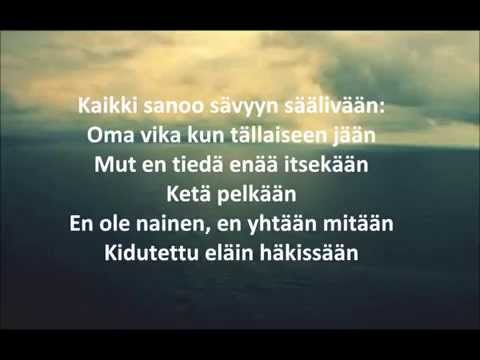 PMMP - Joku raja - Lyrics