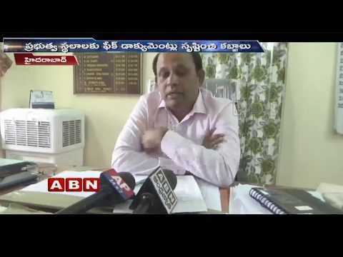 Govt land land kabza at Serilingampally   ABN Telugu