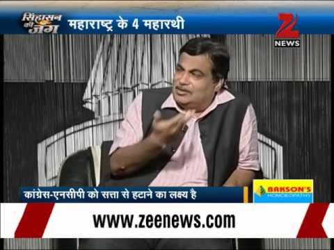 Maharashtra polls: Exclusive interview with Nitin Gadkari