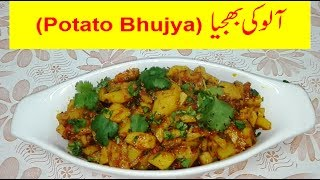 Aloo Ki Bhujya | Quick Breakfast Recipe with Paratha