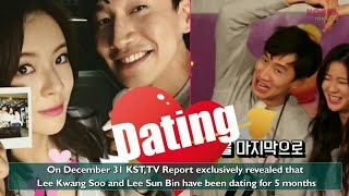 best episode running man, my girlfriend, Lee kwang soo and Lee sun bin 💟💕💖💗❤💓💝💞