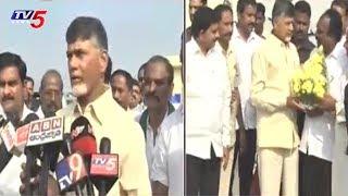 పోలవరంపై అపోహలు వద్దు..! - CM Chandrababu Speaks On Polavaram Project  - netivaarthalu.com