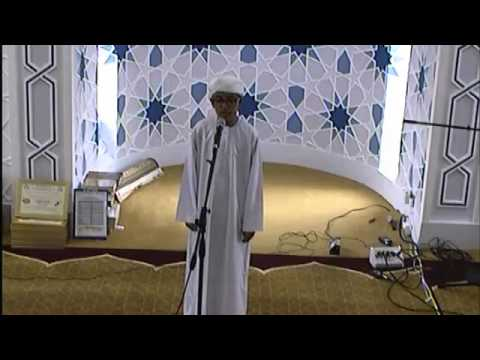 Naat Umair Dawjee  Quwwatul Islam, Preston video