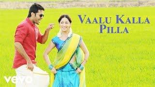 Courier Boy Kalyan - Vaalu Kalla Pilla Song   Nitiin, Yami Gautam