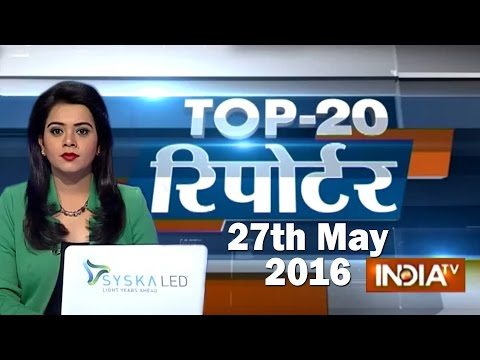 Top 20 Reporter | 27th May, 2016 (Part 1) - India TV