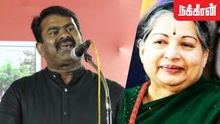 Seeman about CM Jayalalitha's Death