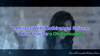 Vanakkam Chennai - Oh Penne Penne - Vanakkam Chennai - HQ Tamil Karaoke by Law Entertainment