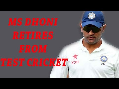 Indian skipper Dhoni announces retirement from test cricket
