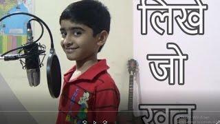 download lagu Likhe Jo Khat Tujhe  Cover By Jaitra Sharma gratis