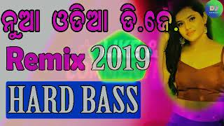 2019 LATEST NONSTOP DJ REMIX - HOLI SPECIAL NONSTOP DHAMAKA - SUPERHIT DANCE MIX